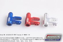 Area RC part Sheering Servo Red/Blue/Silver Arm For Traxxas X-MAXX 1/5 Monster Truck 6061-T6