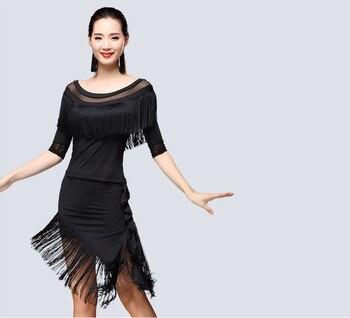 performance clothing tassel skirt square Latin dance clothing female adult new dance performance dress ballroom dresses womans