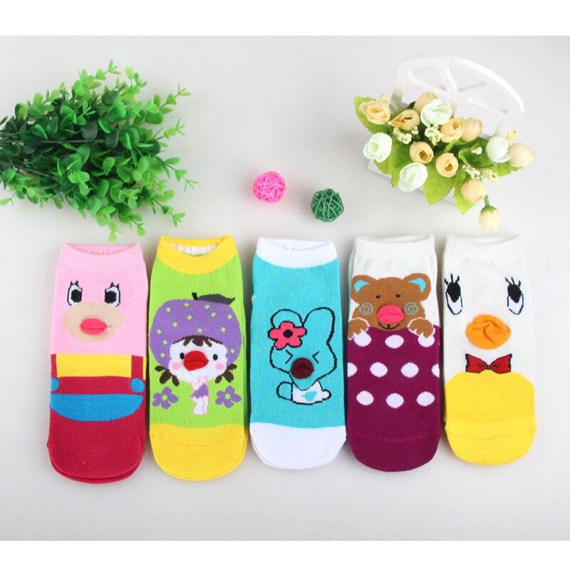 Мультфильм Объёмный рисунок (3D-принт) милые утка розовый голубой лодыжки носки для девочек детские носки kity детские носки милые носки для ма...