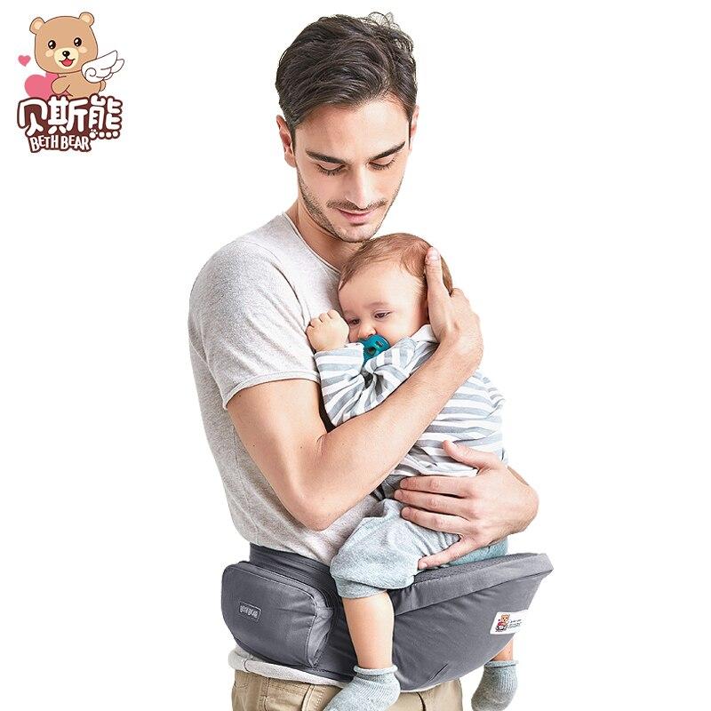 Ergonomique porte-bébé sac à dos sling ceinture pour bébé siège pour hanche  hipseat wrap fc326bedb4d