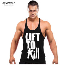 2017 Men Bodybuilding gyms clothing tank top Fitness Golds gym tank tops muscle O-neck Bodybuilding men Stringer Tops & Tees