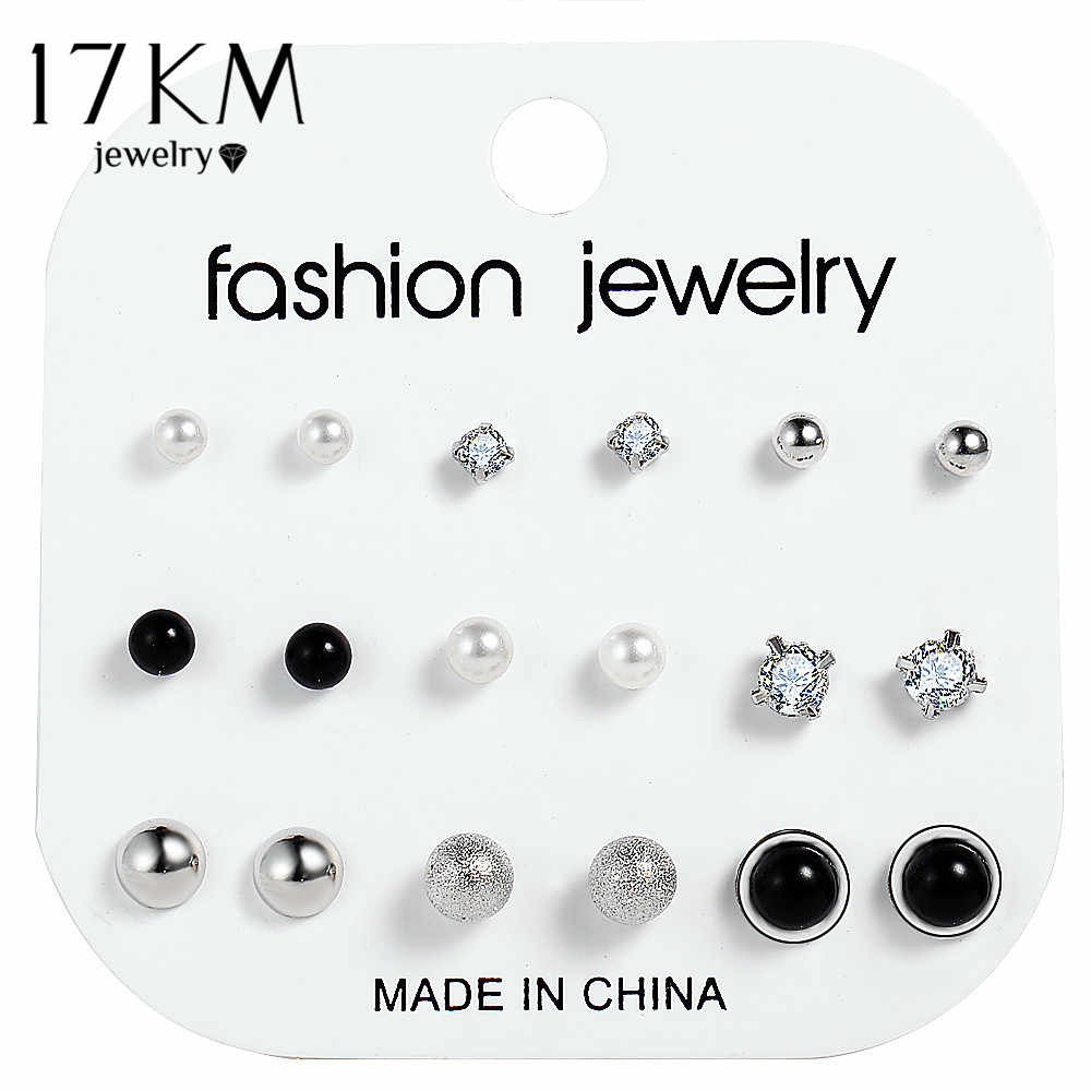 17KM Fashion Crystal Infinite Stud Earrings Set For Women Bijoux Simulated Pearl Ball Party Earring 2019 double eleven