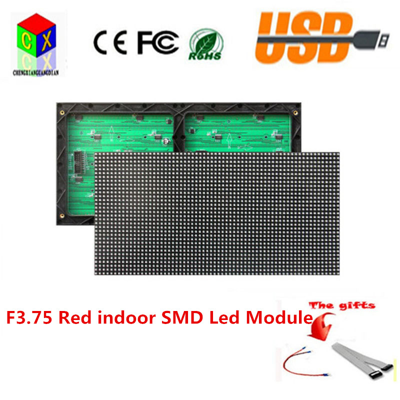 Red indoor F3.75 P4.75 Led display module 304X152mm 64X32 pixels with hub08