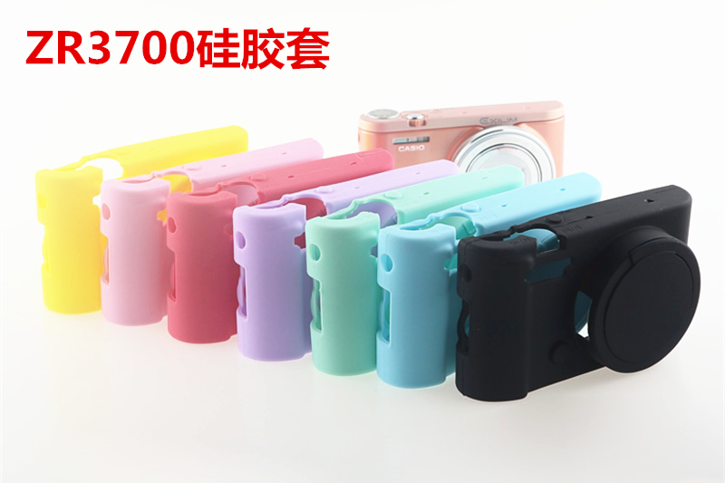 Protective Body Cover Case for Casio ZR3600 ZR3500 ZR5000 ZR5500 ZR3700 Soft Silicone Rubber Camera Bag Skin with 7 colors