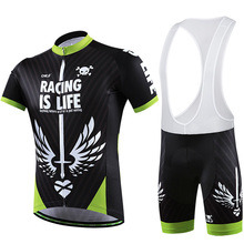 Strap Short Sleeve Cycling Jersey Suit Men Personality Outdoor Sportswear Equipment Anti-UV Black Green Race Cycling Clothing