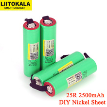 LiitoKala 3.7V 18650 2500mAh battery INR1865025R 3.6V discharge 20A dedicated Power + DIY Nickel sheet