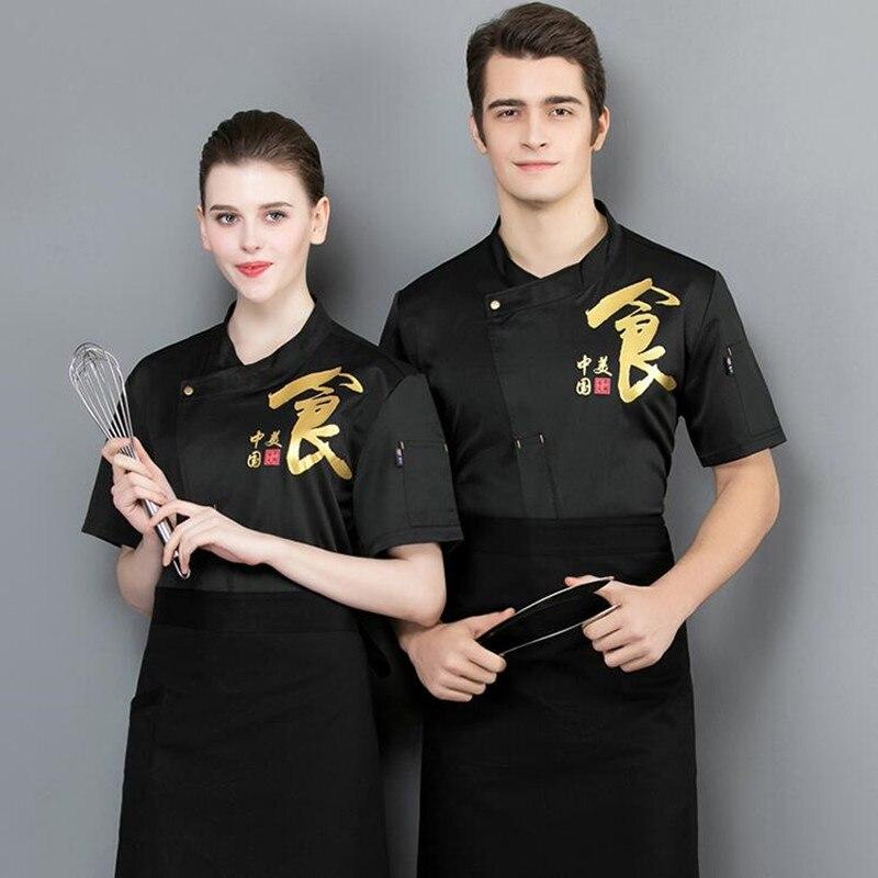Hotel Chef's Work Uniform Short Sleeved Restaurant Kitchen Plus Size Overalls Male Female Fast Food Shop Breathable Jacket H2077