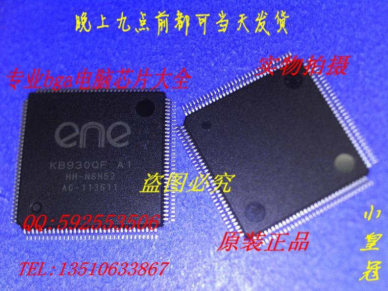 Электронные компоненты и материалы Kb9300f 1