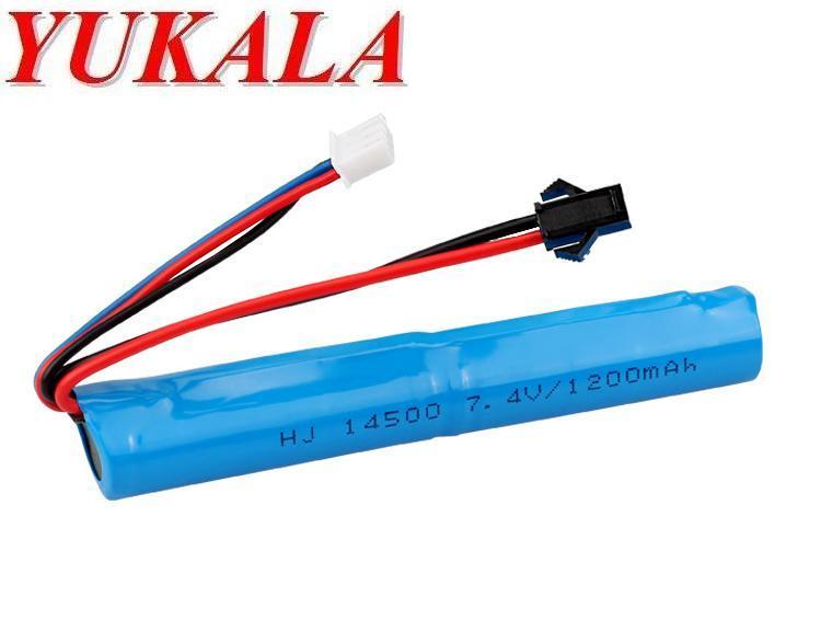 YUKALA Electric Toys water bullet gun 7.4V 1200mAh Li-ion battery 2pcs/lot free shipping все цены