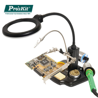 Pro'sKit SN 396 Glass Magnifier with LED for Soldering For Soldering Tools For RC Toy Models