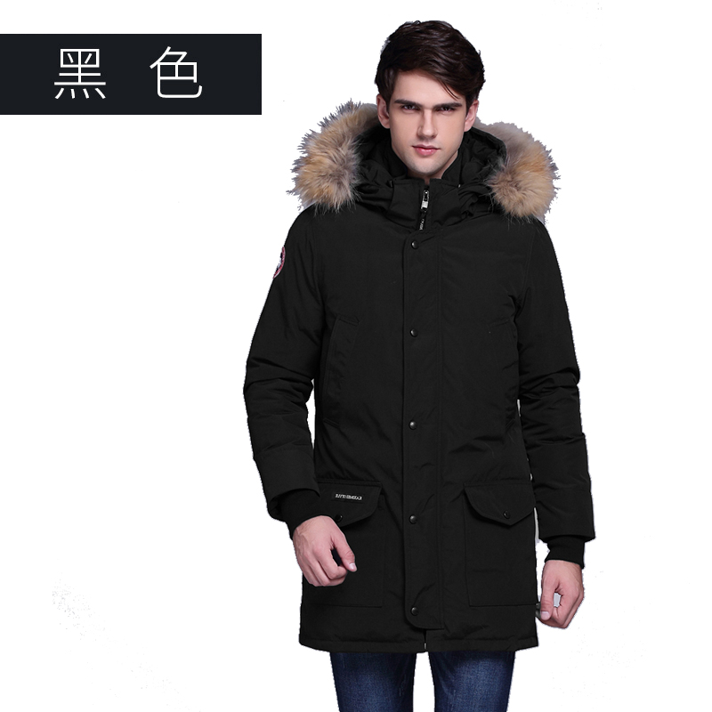 Omlesa 2017 New Long Winter Down Jacket With 90% White Duck Down Mens Clothing Casual Jackets Thickening Parkas Male Big Coat