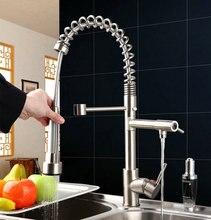 Матовый никель LED Поворотный носик Кухонная мойка кран Pull Out Спрей 8525-3/21 бассейна латунь водопроводной воды смесители раковины, смесители и краны