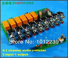 5.1 channel audio switcher / 2 into an audio input selector / 5.1CH audio switching board/high quality amplifier board