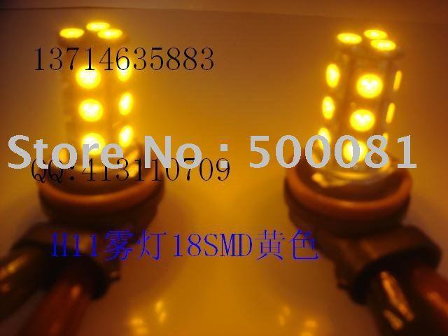 free shipping automotive led bulb  H11fog light 13pcs SMD5050 head light