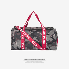 8ef788a03508 INFLATION 2018 Brand Travel Bag Camouflage Letter Tape Fashion Street Large  Capacity Men Women Luggage Travel