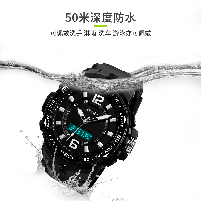 men s night light waterproof sports electronic meter student timers