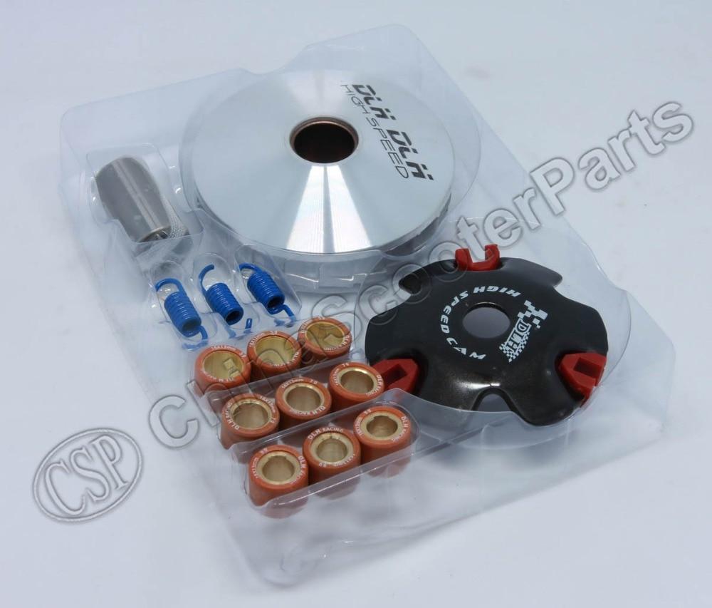 Производительность cvt вариатор спереди клатч шкив комплект для GY6 50 50cc dio 50cc 139QMB 139QMA Мопед Скутер ATV ...