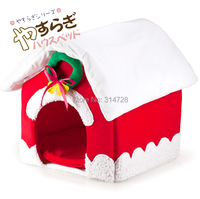 Free shipping adorable red christmas collapsible cat puppy dog bed house pet kennel