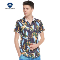 2017 Summer Blue Hawaiian Shirt Men Short Sleeve Casual Shirt Beach Hawaii Shirts Men Floral Print