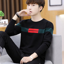 2019 Spring and Autumn New Round-necklaced sweaters Men's Knitwear thin clothes men sweate(China)