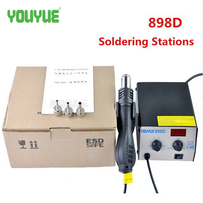 UYUE 898D 700W Digital SMD Rework Station Welding Repair Tools Hot Air Heat Gun Digital Soldering Iron 2 in 1 plastic welding torch hot air gun gj hq7 700w 220v thermostat hot air blower heat gun heater soldering for car bumper heat gun