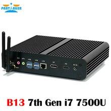 Распродажа! причастником B13 DDR4 Оперативная память 7TH Gen i7 7500U Windows10 Linux Barebone безвентиляторный Мини-ПК Бесплатная доставка