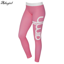 Adogirl S-XL 9 Colors Women's Active Leggings Workout Print Trousers Fashion Professional Quick Drying Leggings Women 4A 6A