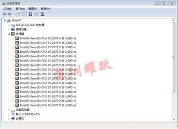 インテル Xeon プロセッサ E5 2670 E5-2670 CPU (20 M キャッシュ、 2.60 Ghz の、 8.00 GT/s IntelQPI) GA 2011 SROKX C2 AliExpress 標準無料