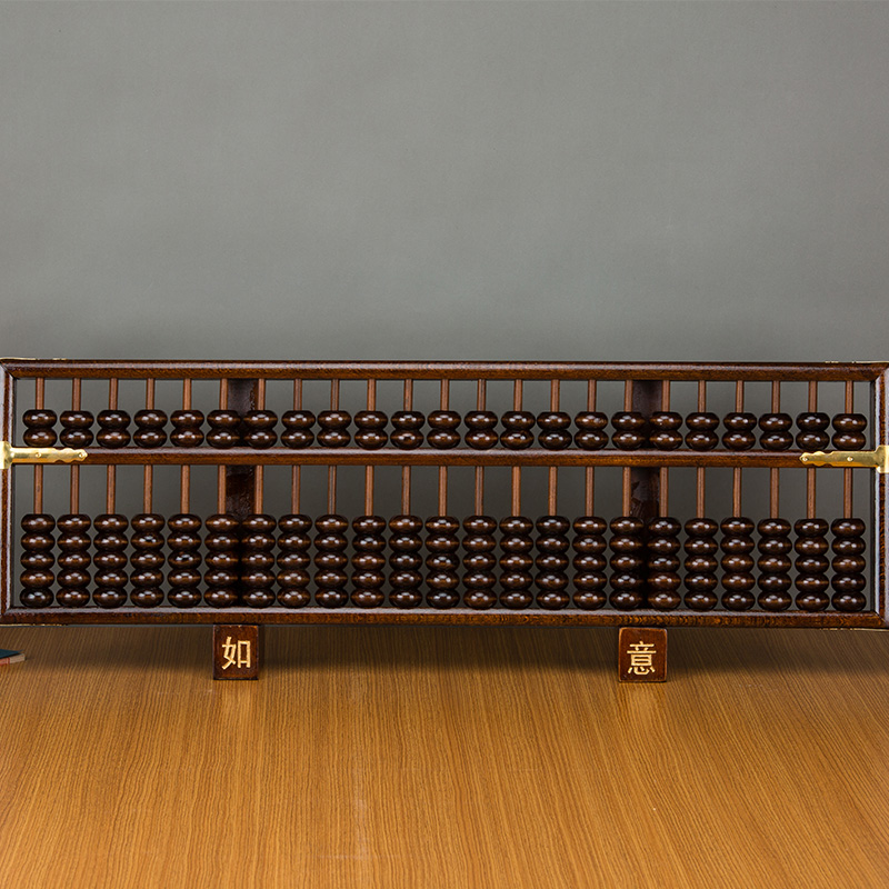 23 COLUMN Chinese DECORATOIN abacus sorban high quality for students,teacher ,accountant X16 цены