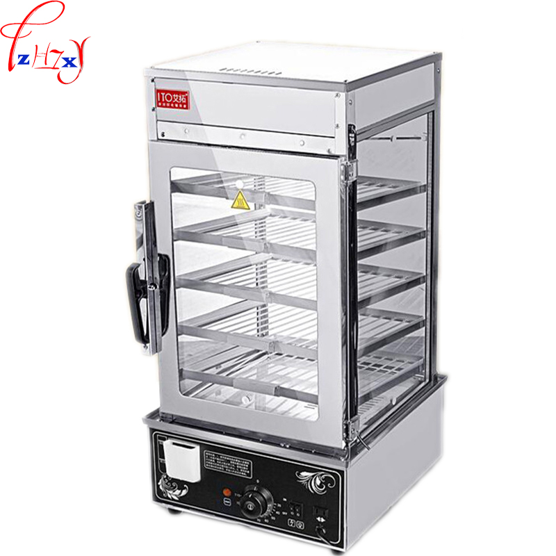 220V electric stainless steel surrounded toughened glass commerical bun steamer bread steamer bread maker steamed buns furnace