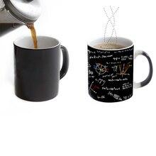 Profesor de matemáticas tazas morph taza morphing regalos mágico calor sensible cambio de color Negro taza de café Tazas de Té de cerámica
