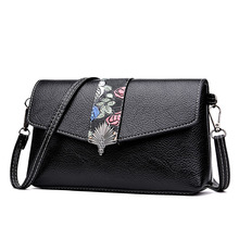 4c3e7fa9d3f0b8 classics women's high quality flap shoulder bags luxury printing brand  square striped bag chain caviar leather