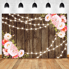 Brown Wood Backdrop Rustic Farmhouse Style Birthday Background Photography Vinyl Custom Backdrops Studio Shoots