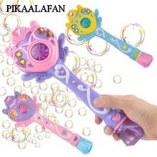 PIKAALAFAN Light music magic stick электропистолет для мыльных пузырей игрушка автоматическая машина для пузырей дуя пузырьковая игрушка игрушки на открытом воздухе