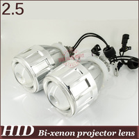 2 5 Inch HID Bi Xenon Projector Lens Angel Eye High Low Beam H4h L H1h