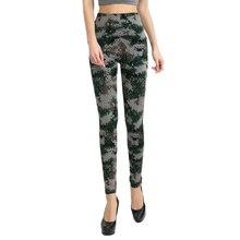 Camouflage Slim Hip Pants S-XL Fitness Trousers Jogger Leggings Women Sportswear Bottom Pencil Femme Legging