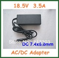 Replacement Laptop Charger 18.5V 3.5A 65W DC 7.4x5.0mm Power Supply for HP Compaq NC6320 Laptop w/ AC Cable Power Adapter