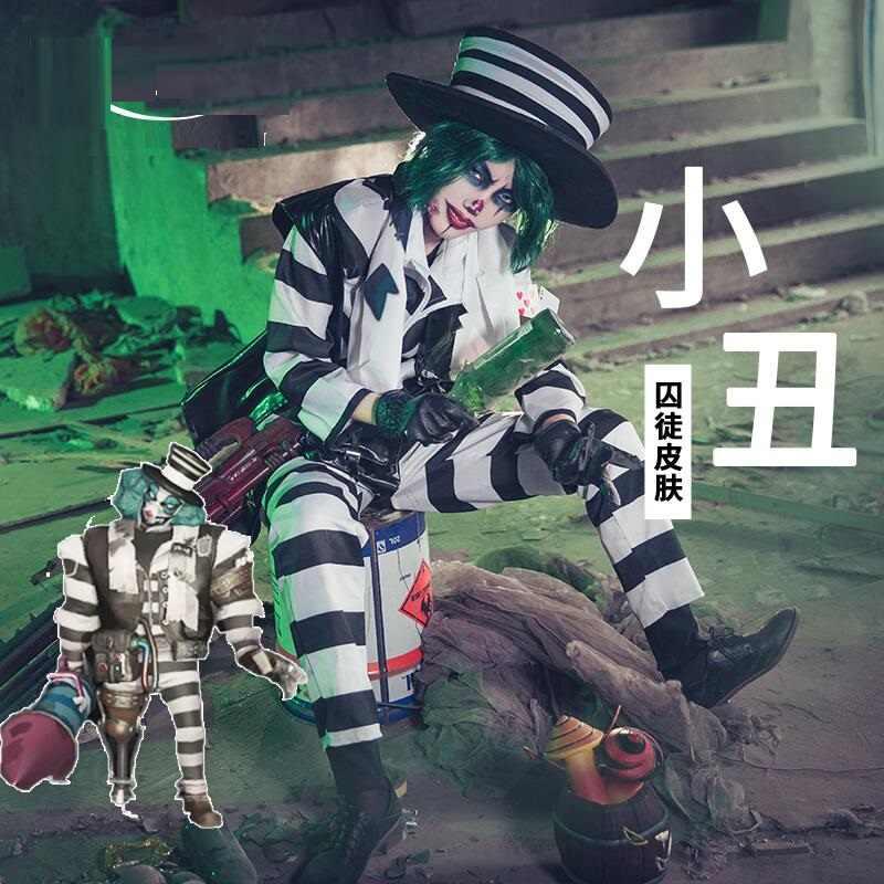 Cosplay Costumes Set Game Identity V Cos Lady Man Joker Prisoner