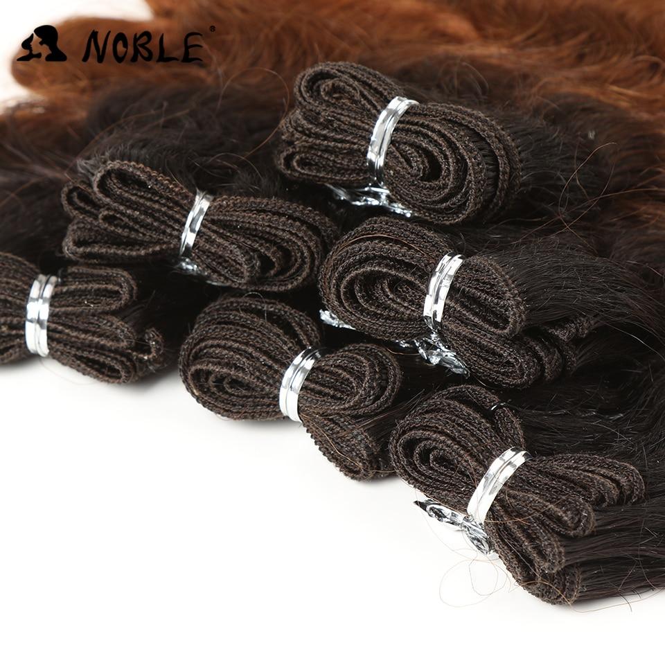 Ädla 7 bitar kroppsvåg syntetiska hårvävspapper med stängning 8 - Syntetiskt hår - Foto 3