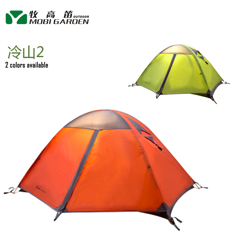 Mobi Garden Cold Mountain 2 2-person 3-season Double Layer  Aluminum Pole Professional Breathable outdoor Camping Tent high quality outdoor 2 person camping tent double layer aluminum rod ultralight tent with snow skirt oneroad windsnow 2 plus