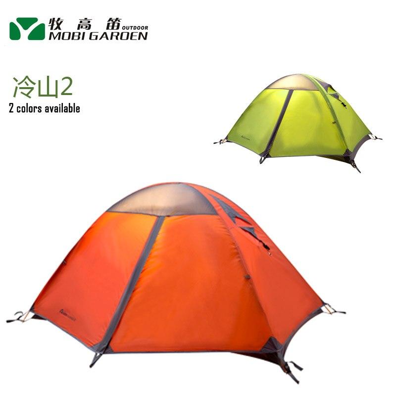 Mobi Garden Cold Mountain 2 2-person 3-season Double Layer Aluminum Pole Professional Breathable outdoor Camping Tent mountain hardwear mountain hardwear ghost ul 2 tent