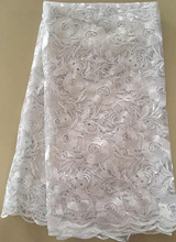French Net Lace Fabric  With Embroidery Mesh Tulle