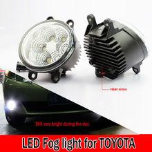 Newest Good quality car part led Fog light for TOYOTA1 COROLLA,EX Highlander Yaris ,PRIUS VIOS