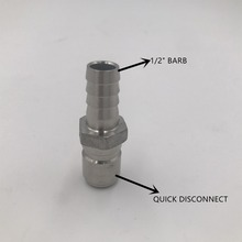 SS Male Quick Disconnect Set, Homebrew Fitting, 1/2