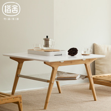 ZEN'S БАМБУКА Квадратный Белый Деревянный Журнальный столик Чайный столик Двойной Слой Бамбуковый столик Гостиная/спальня/балкон Мебель