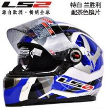 Envío libre auténtico casco de la motocicleta LS2 FF396 casco de fibra de vidrio de doble lente llena del casco de deportes de invierno
