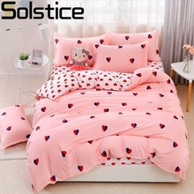 Solstice Cartoon Pink Love Style Skin-friendly Comfort Soft Comforter Bedding Sets Flat Sheets Pillowcase Duvet Cover Bedclothes