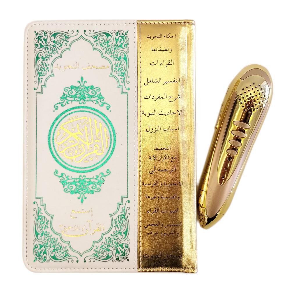 🛒[x5f1b] 2019 Fashion Jewelry Mini Arabic Quran Quran