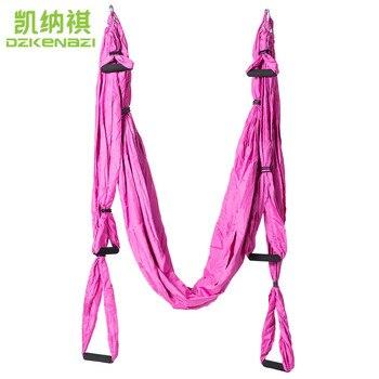 250x150 CM/szt 210T poliester tafta hamak do jogi Swing najnowsze wielofunkcyjny Anti-grawitacji yoga pasy dla yoga szkolenia