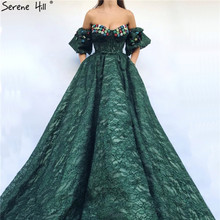 SERENE HILL Green Diamond Flowers Lace Evening Dresses